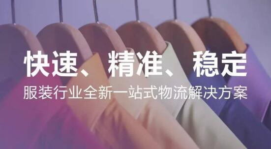 """物流配送--全一快递荣获""""2017年服务物流PF高效合作伙伴""""大奖"""