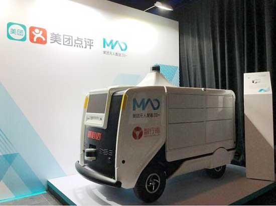美团正式推出无人配送开放平台,自动驾驶技术落地外卖