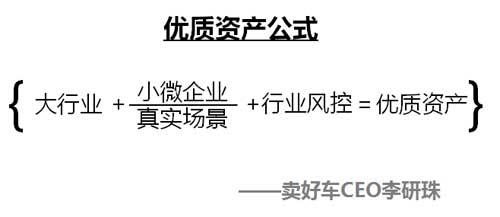 "ag真人娱乐网站:""行业风控""优质资产才是风控的命脉-绵阳川运物流"