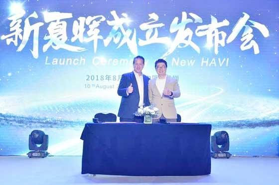 顺丰与美国供应链巨头夏晖公司在中国成立合资公司——新夏晖