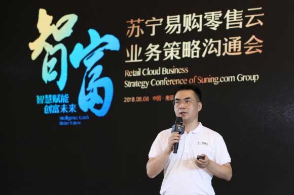 宣布会上苏宁物流常务副总裁姚凯先容苏宁物流的战略结构