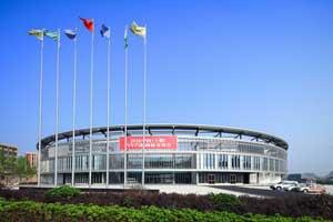 十堰国际会展中心入选商务部首批重点联系企业名录