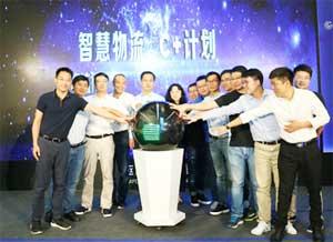 2018杭州云栖大会 中邮速递易发掘智慧物流新边界