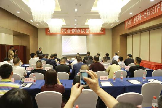 博览会期间,北奔重汽与主办方及知名物流企业代表共同举办携手同行合作共赢主题研讨会