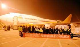 友和道通航空开通武汉往返卢森堡全货机定期货运航线