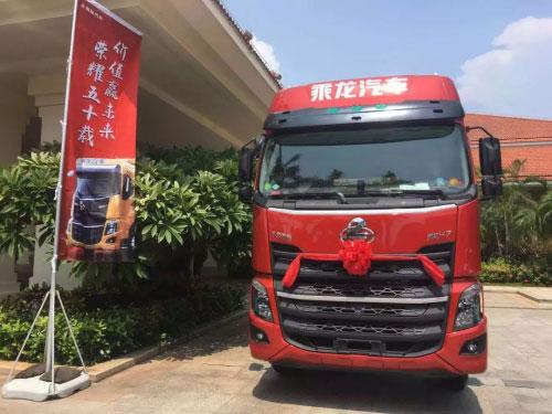 响应大政策,满足新需求,乘龙国六LNG牵引车海南上市!