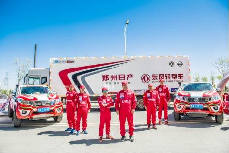 历经赛事洗礼,东风轻型车成就专业后勤保障车队