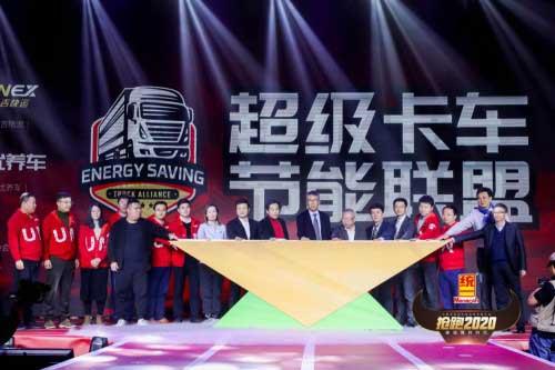 """统一石化携手G7智慧物联,打响中国润滑油行业智慧加注""""第一枪"""""""