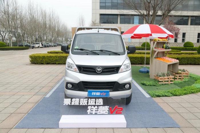 """福田祥菱上市两周年庆典举行将""""创富路上幸福车""""使命进行到底"""