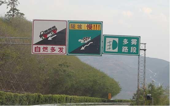 女司机驾驶乘龙H7牵引车征服40公里长下坡,不淋水也安全!