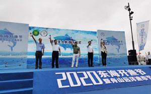 """无人机助力东海开渔节,顺丰定义物流""""领鲜""""新速度"""