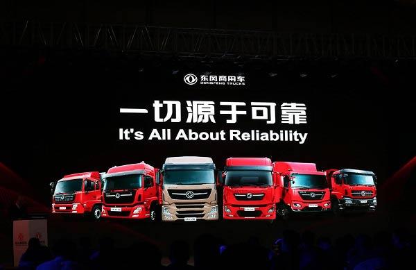 张晓峰:真没想到东风天龙KX燃气牵引车的气耗这么低