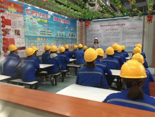 北京普田物流:质量文化建设  我们一直在行动
