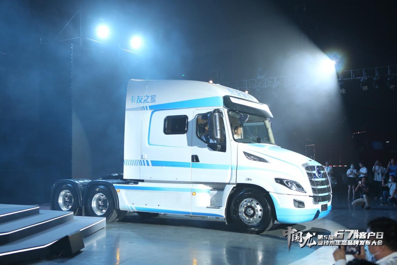 创未来启新程 东风柳汽技术生态品牌亮相67品牌日