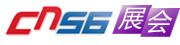 中国物流网行业网 物流展会