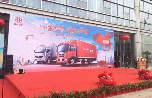 """东风汽车开展""""国四好轻卡,2015东风汽车 群'新'大拜年""""的活动"""