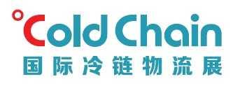 「Cold Chain 2015国际冷链物流展」
