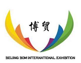2018年新加坡绿色建筑展览会