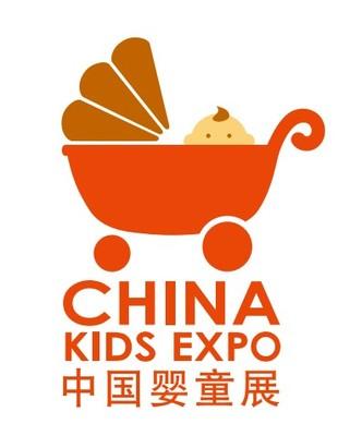 2018第十七届中国国际玩具展览会【玩具展 官网】