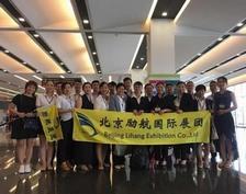 ﹡2019年泰国曼谷空调、制冷、空气净化展Bangkok RHVAC
