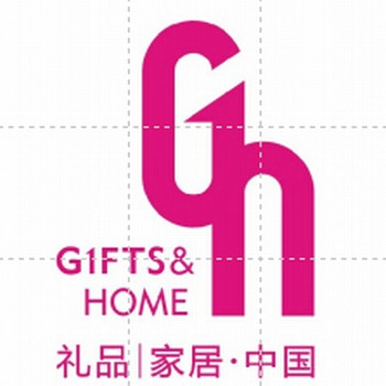2018中国(深圳)国际礼品、工艺品、钟表及家庭用品展览会