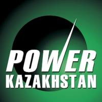 哈萨克斯坦国际电力、能源、照明展