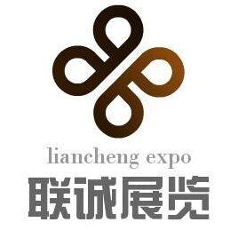 2018北京中医药健康展丨中医健康服务展