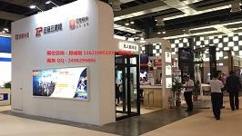 2018第二届中国国际无人店射频识别(RFID)技术展览会
