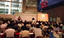2018北京餐饮食材连锁加盟展