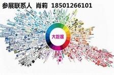 2020 中 国(北京)国 际 大 数 据 产 业 博 览 会
