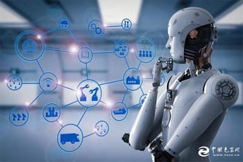 2020北京国际人工智能展品会