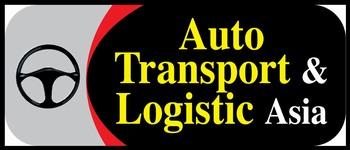 2019亚洲(巴基斯坦)国际汽车、汽配及物流运输展览会
