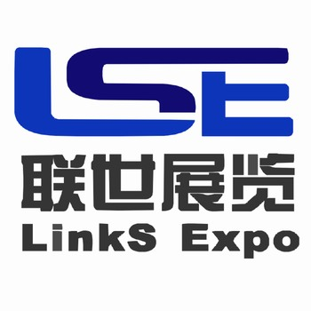 第30届越南(河内)国际贸易博览暨物流展览会