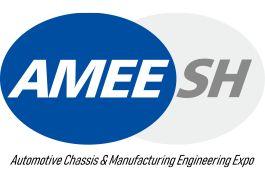AMEE2020汽车底盘技术展~打造汽车核心技术