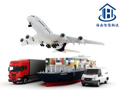 2021海南国际智慧物流与交通运输博览会