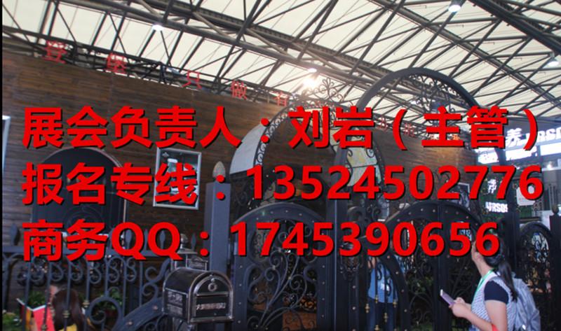 2021第二十三届行业盛会2021上海国际别墅配套设施博览会