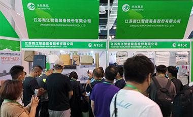 INTPAK 2021上海国际智能包装工业展览会