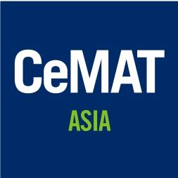 2021上海物流展/亚洲国际物流技术与运输系统展览会