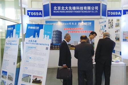 2021中国(无锡)国际气体设备、检测技术与应用展览会