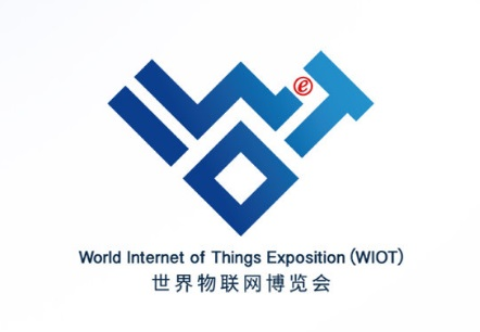 2021世界物联网博览会(无锡物博会)