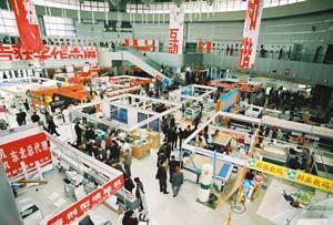 长春维达展览公司专业承办展览、大型会议