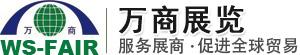 深圳市万商展览有限公司
