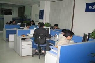 青岛飓风物流有限公司