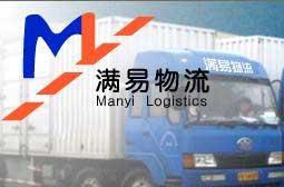 上海配货至全国,上海铁路运输提供物流方案设计、货运代理