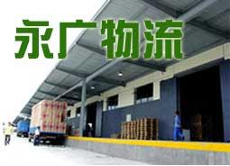 佛山配货车源信息:大型平板车队,可升降液压板 载重10-200吨