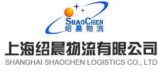 上海到营口物流专线24小时服务热线:021-62843558 13916984884王小姐