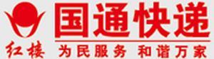 上海国通快递