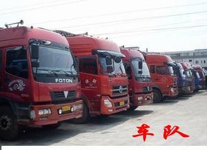 北京鼎盛辉物流提供北京仓储、包装等业务