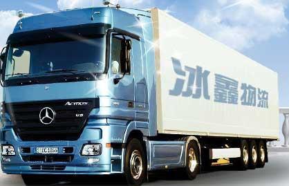 冰鑫物流南京专线备有各式箱式货车、平板车、半封闭车,车箱长度分别为4.2米--17.5米不等