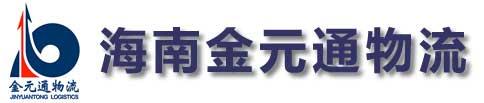 从广州到海口有一台前四后八,需25吨以内的货源,价格电议